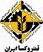 اتحادیه مرکزی تعاونی های روستایی و کشاورزی ایران
